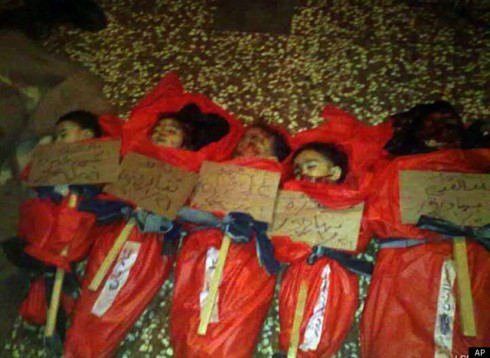 Homs: Children in Death